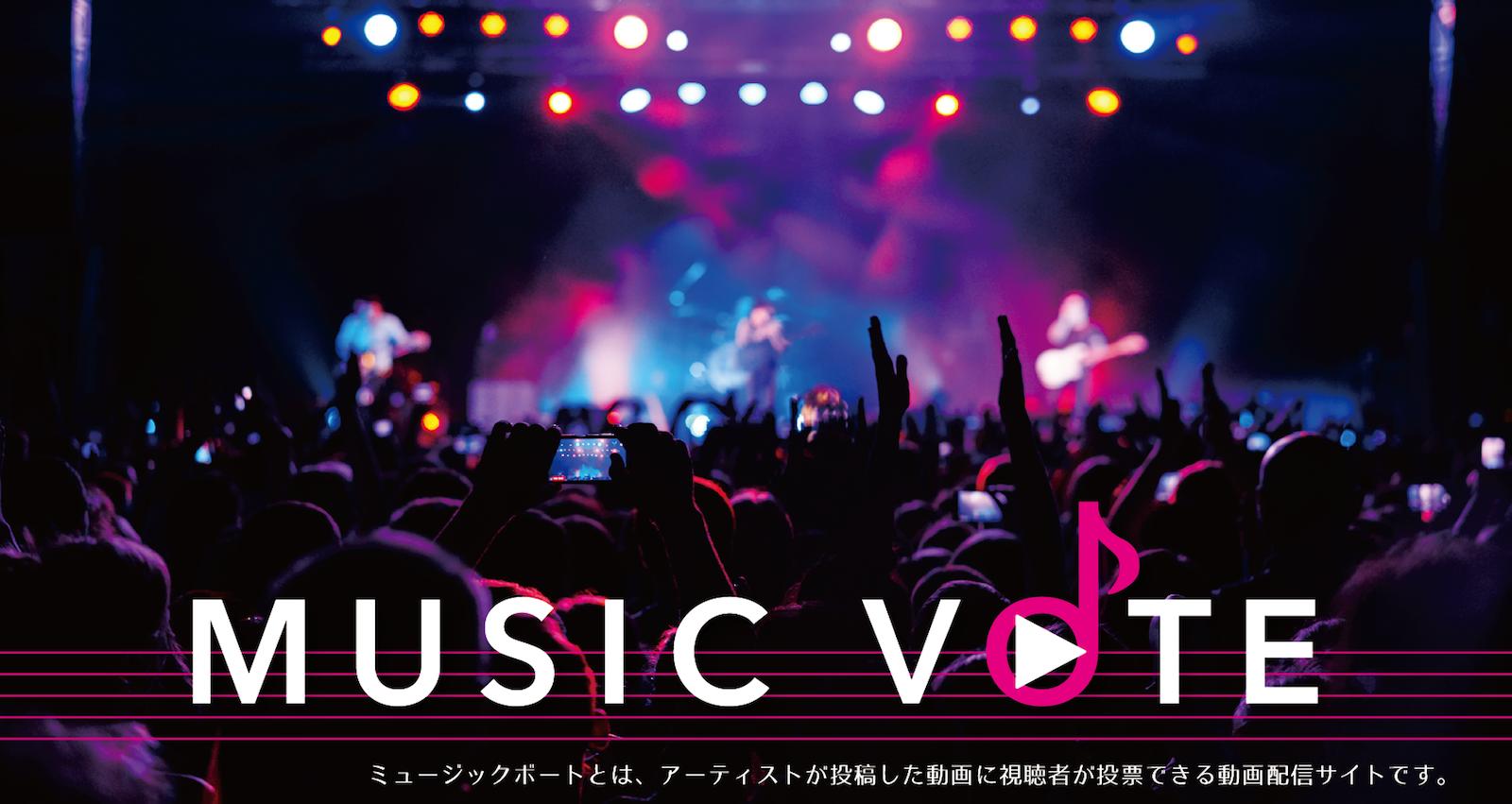 MUSIC VOTE